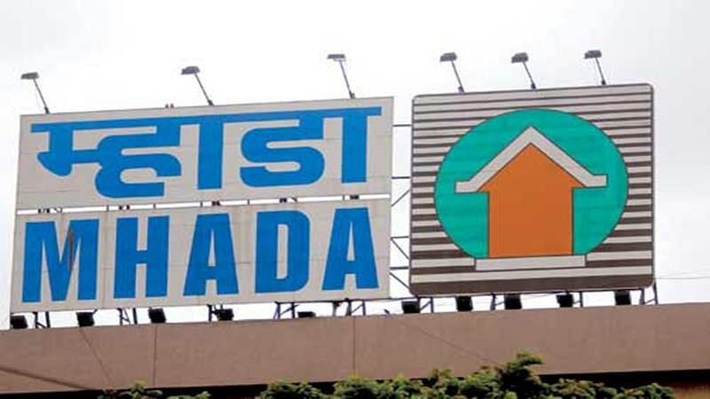 Good news for Punekars: MHADA starts lottery registrations for 5,217 flats on lottery.mhada.gov.in