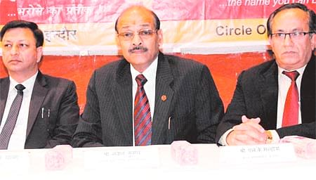 Indore: Punjab National Bank holds loan distribution camp