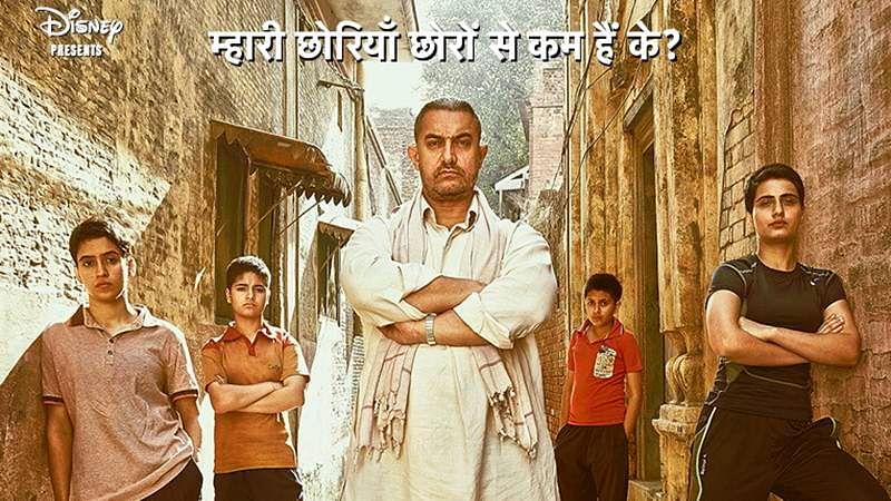 Aamir Khan's gift for Haryana's Balali village