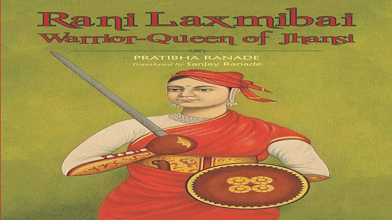 Jhansi ki Rani: A True Warrior-Queen: Review