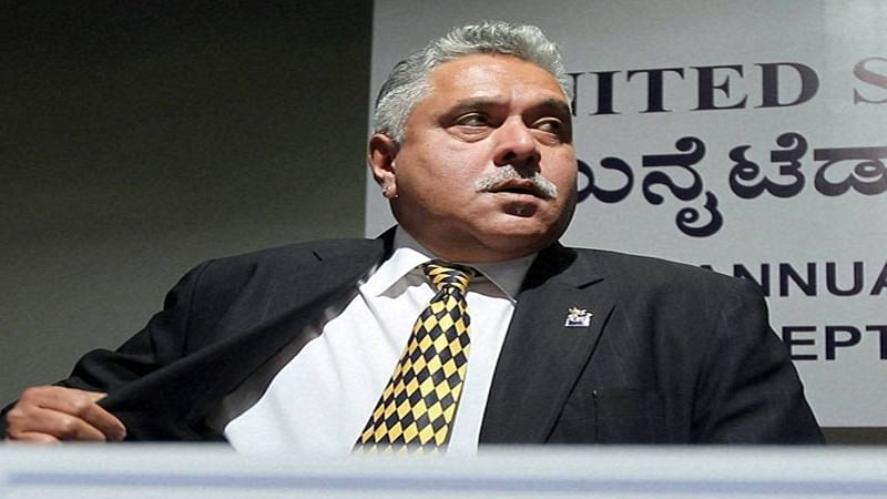 Debt Recovery Tribunal orders attachment of Mallya's property for debt recovery