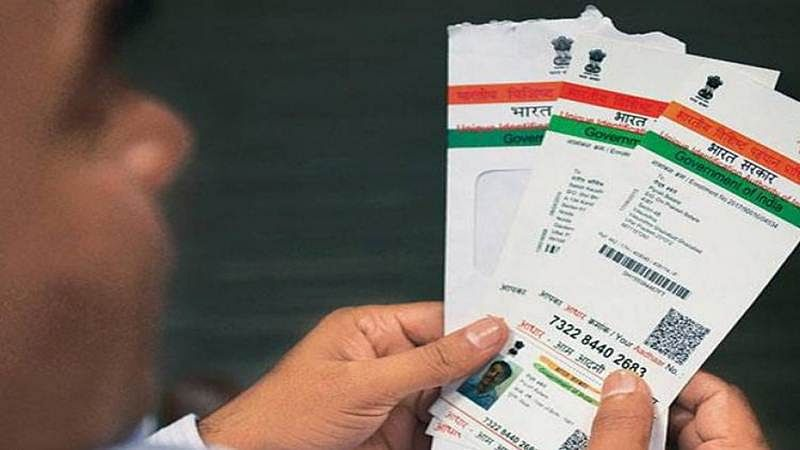 UIDAI rejects media report on getting Aadhaar data in minutes