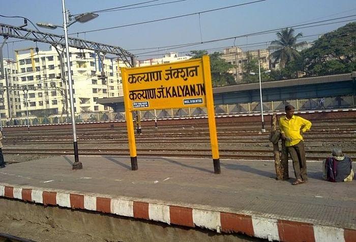 Mumbai: Railway Minister Suresh Prabhu proposes new Terminus at Kalyan