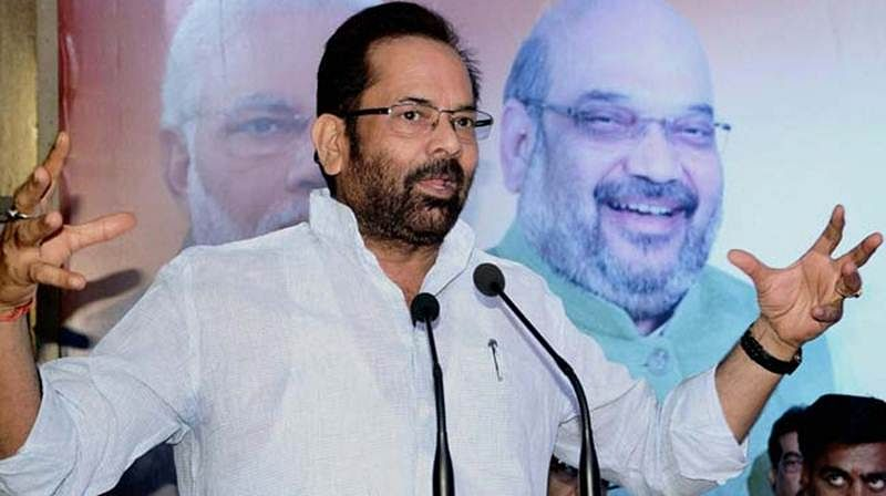 Modi 'working for uplift of poor like a saint': Mukhtar Abbas Naqvi