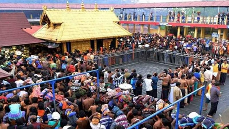 Sabarimala row: Supreme Court reserves judgment on review petition, Temple board supports entry of all women