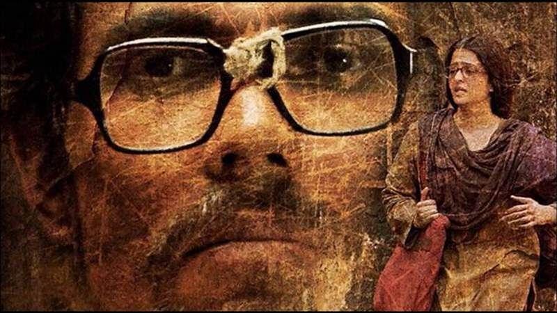 Hope 'Sarbjit' goes on to win Oscar: Randeep Hooda