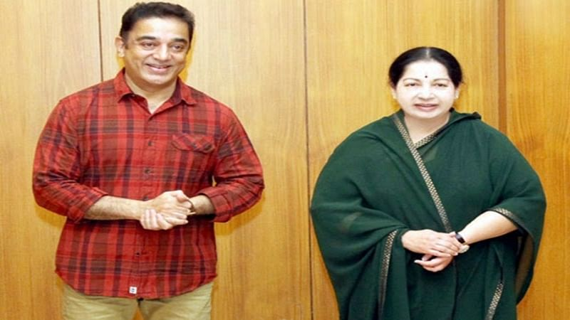 Kamal Haasan receives flak for tweet on Jayalalitha's death