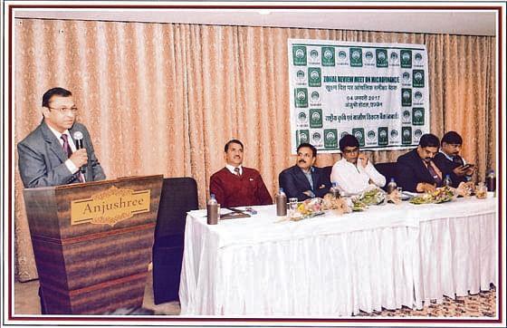 Ujjain: NABARD holds assessment meeting on microfinance