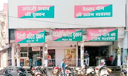 Bhopal: Students form a big chunk of booze buyers at liquor outlet