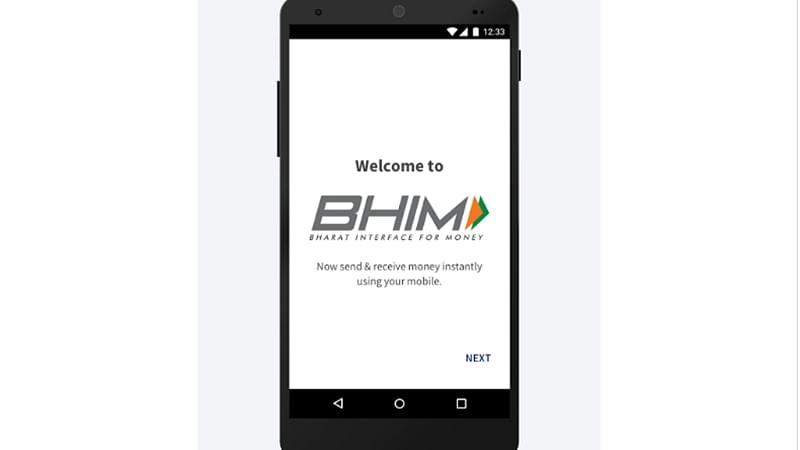 Why BHIM has a cutting edge over other available e-wallets, including Paytm!