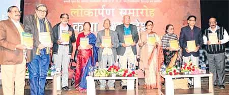 Bhopal: 'Katha Madhya Pradesh' released at Bharat Bhavan