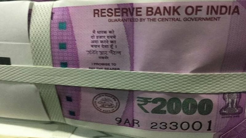 Two Madhya Pradesh farmers get Rs 2000 notes without the image of Mahatma Gandhi