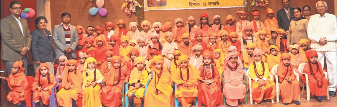 Bhopal: Students urged to follow teachings of Vivekananda