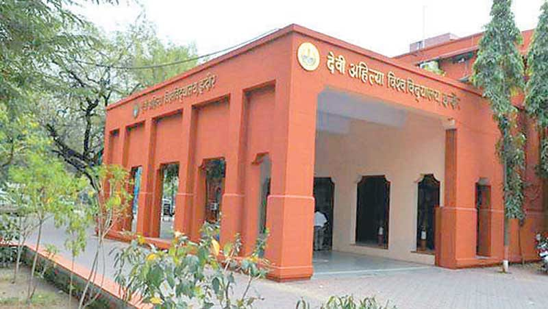 Indore: CET tentatively to be held between June 11 and 18