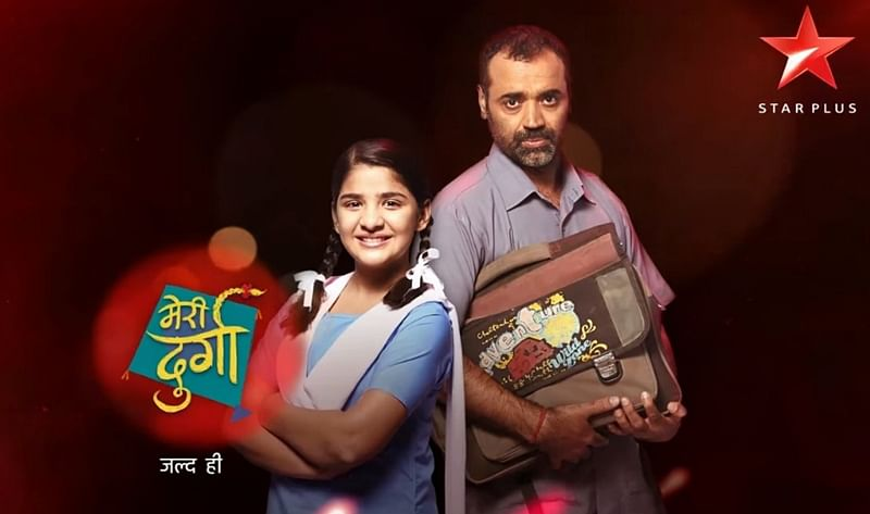 """Star Plus upcoming show """"Meri Durga"""" to portray beautiful father-daughter relationship"""