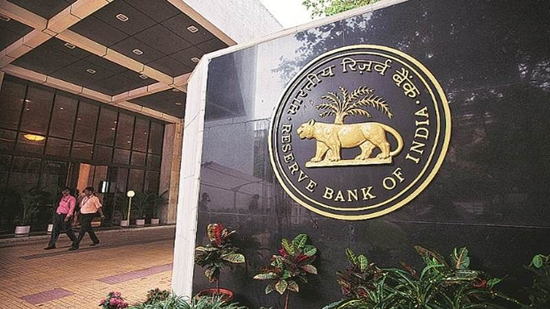 RBI may cut repo rate by 25 basis points in Feb: HSBC report