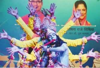 Bhopal: Rajya Yuva Utsav-2017 – Folk dance on 'Badhai'