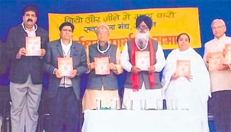 Ujjain: All-religion prayer meet held on Shahid Diwas