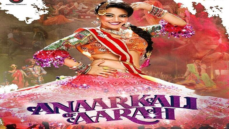 'Anaarkali of Aarah': Swara Bhaskar blazes in never-seen-before avatar