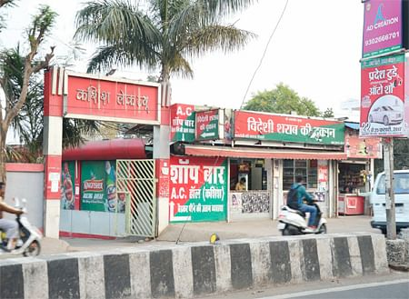 Bhopal: All liquor shops to have Ahatas, government gives green signal