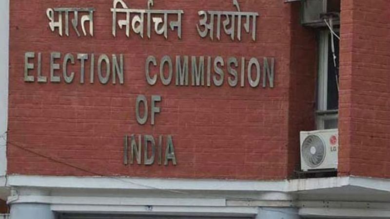 Election Commission team to visit Meghalaya