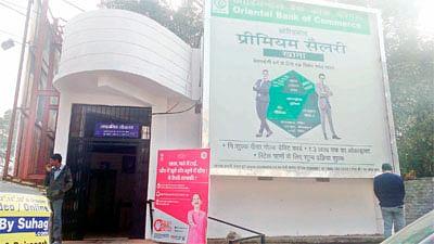 Bhopal: Filthy public toilets near DB Mall