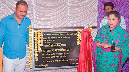 Bhopal: Scindia annoyed over collector saying no to inauguration of road