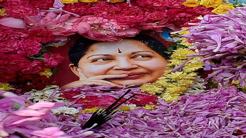 Tamil Nadu: Former CM Jayalalithaa's portrait unveiled in Assembly; DMK files petition to get it removed