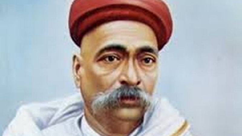 Inspirational quotes by Lokmanya Tilak that are relevant even today