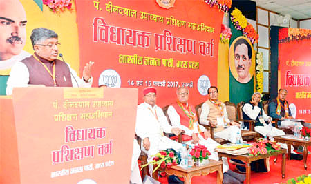 Bhopal: MLAs say ministers do not respect them