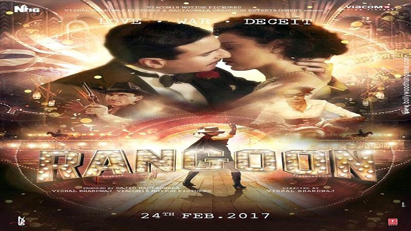 Bombay High Court allows conditional screening of 'Rangoon'
