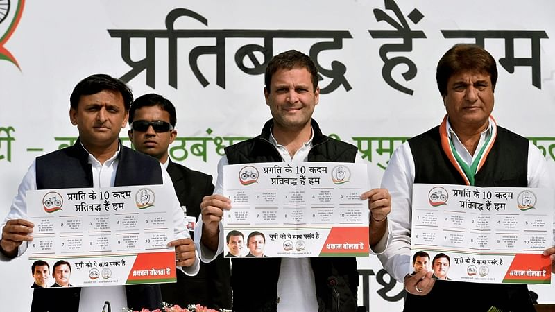UP Elections: Akhilesh, Rahul release Common Minimum Programme