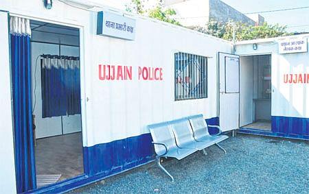 Ujjain: Newly inaugurated Nagziri PS registers maximum FIRs in dist in 24 hrs
