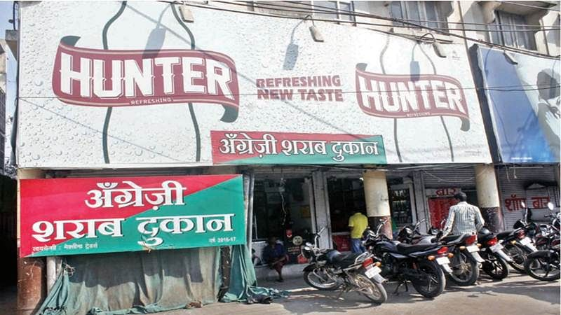 Bhopal: Traders at their wits end as drunken outlaws misbehave with people