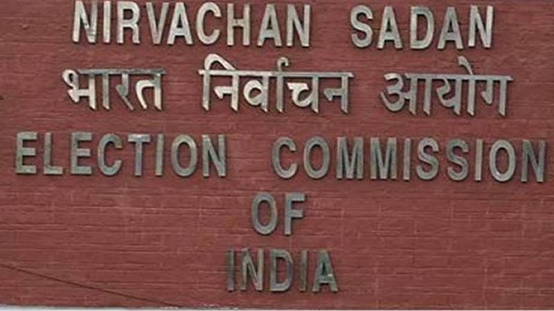 Predicting results during polling period violation of law: EC to media
