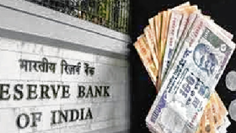 RBI proposes lower MDR from  April 1 to keep digi-pay momentum