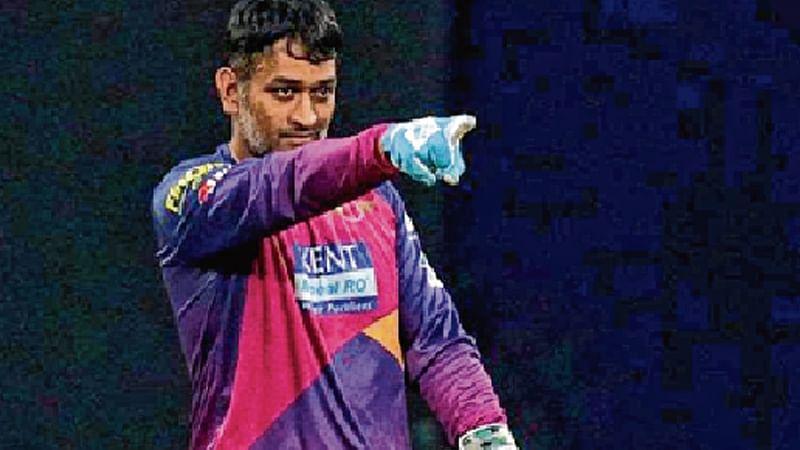 Azhar slams Pune Supergiants for Dhoni sacking