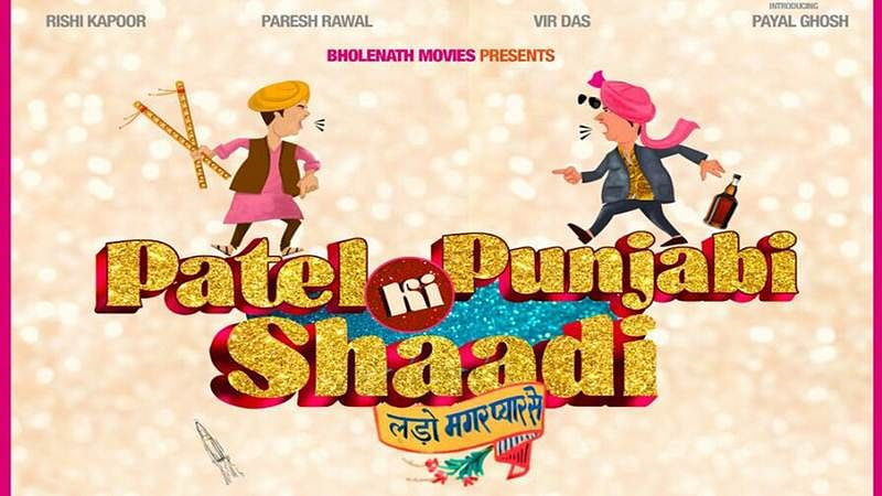 Rishi Kapoor and Paresh Rawal in Patel ki Punjabi shaadi: New poster is out!