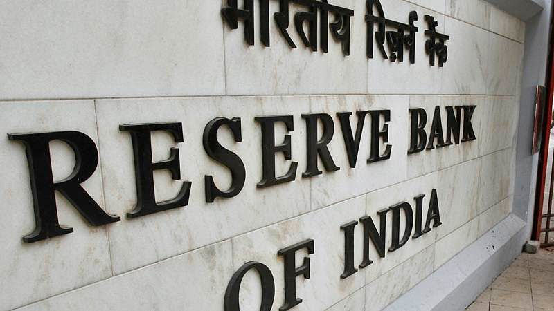 In a first, government to hire Deputy RBI Governor through advertisement
