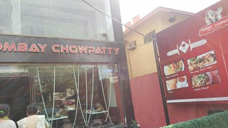 Bombay Chowpatty targeted in Lahore