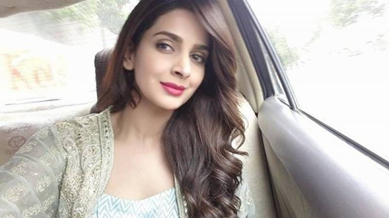 Hindi Medium actress Saba Qamar trolled after pictures of her smoking go viral
