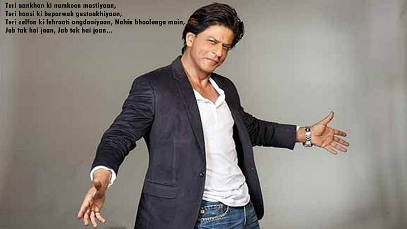 10 most 'romantic dialogues' of Shah Rukh Khan to propose your love!