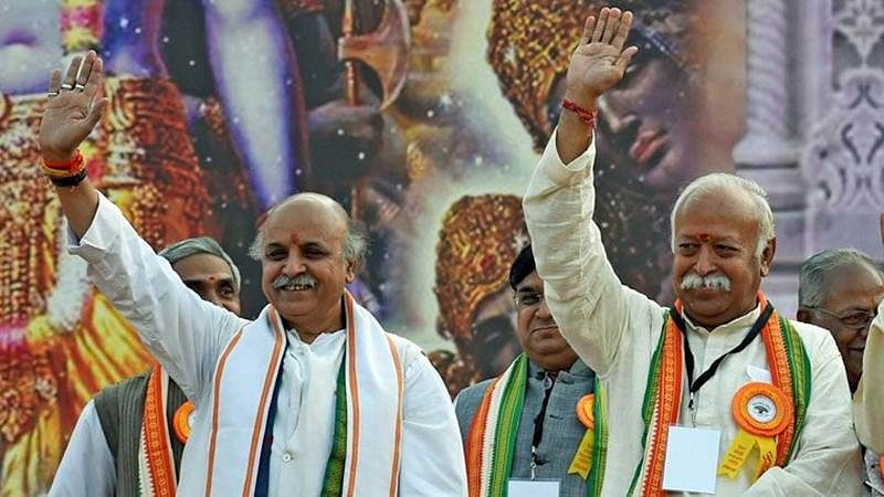 Congress has become 'Indian version of Muslim League': VHP