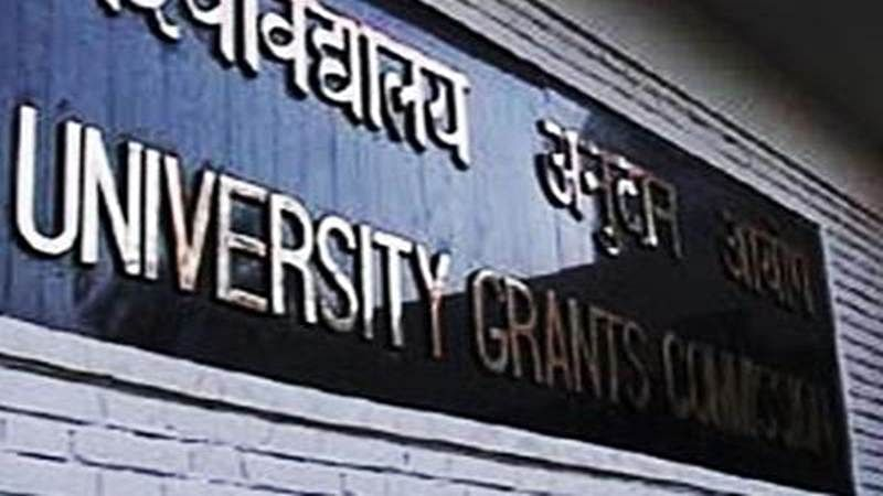 Indore: University Grants Commission asks varsities, colleges to appoint 'Gender Champions'