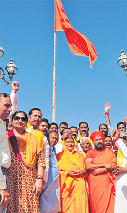 Ujjain: Gudi Padva celebrations held in city