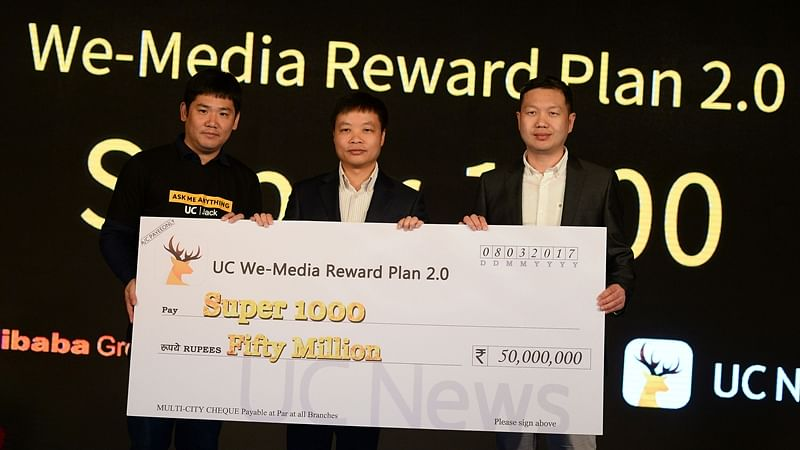 Alibaba Group's UCWeb Inc launches We-Media Reward Plan 2.0