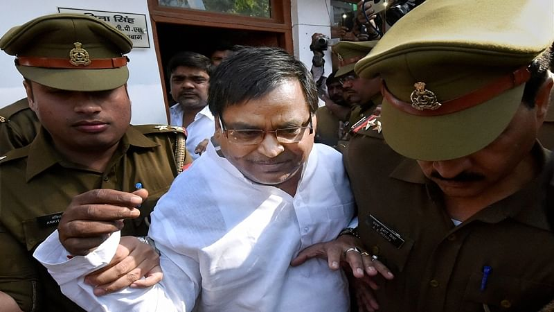 Court to take final decision in Gayatri Prajapati case: Uttar Pradesh Police