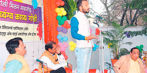 Indore: Tax Practitioners' Holi Milan function held