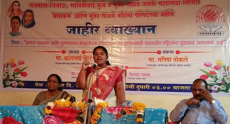 Women's Day 2017: Changing lives and making a difference, says Manisha Tokale