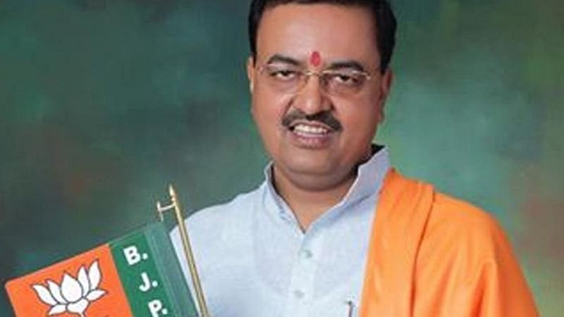 Centre hikes VIP cover of Keshav Prasad Maurya